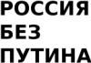Дмитрий Говноместнов