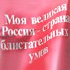 imp_18337: Ежов