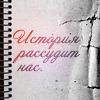 _malinovka_